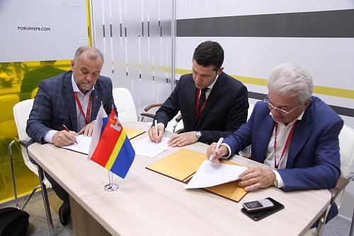 Калининградские кооператоры наметили пути развития до 2030 года