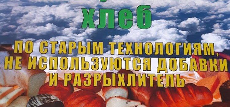 Озерские кооператоры стали лучшими в России