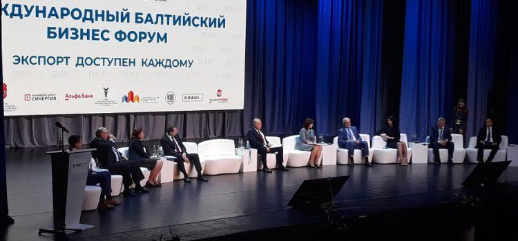 Международный Балтийский бизнес форум